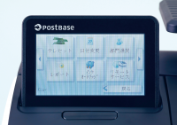 PostBaseシリーズ 管理者用メニュー