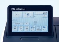 PostBaseシリーズ 日本語漢字表示の大型ディスプレイ