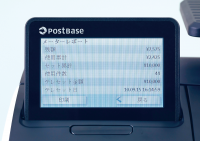 PostBaseシリーズ メーターレポート機能