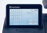 PostBaseシリーズ 郵便料金 テンキー入力機能
