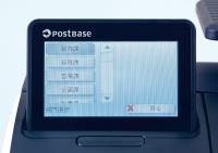 PostBaseシリーズ 部門選択メニュー