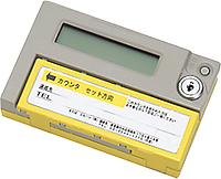 印紙税納付計器 RA-1 カウンター