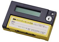 印紙税納付計器 RB-1 カウンター