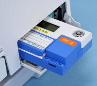 印紙税納付計器 RC-2 カウンターセット