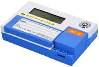 印紙税納付計器 RC-2 カウンター